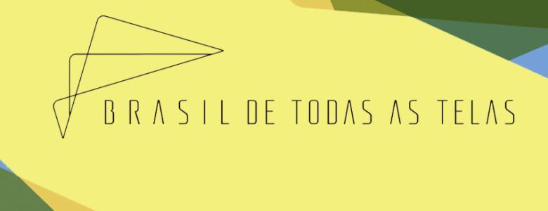 Cuiabá divulga edital de financiamento do Brasil de Todas as Telas