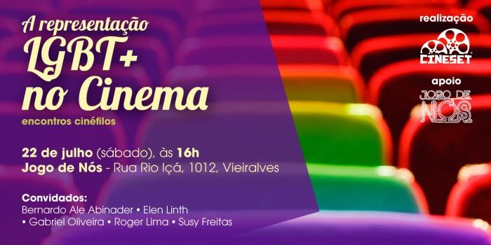 Por que você não pode perder o evento do Cine Set sobre a representação LGBT nos cinemas?