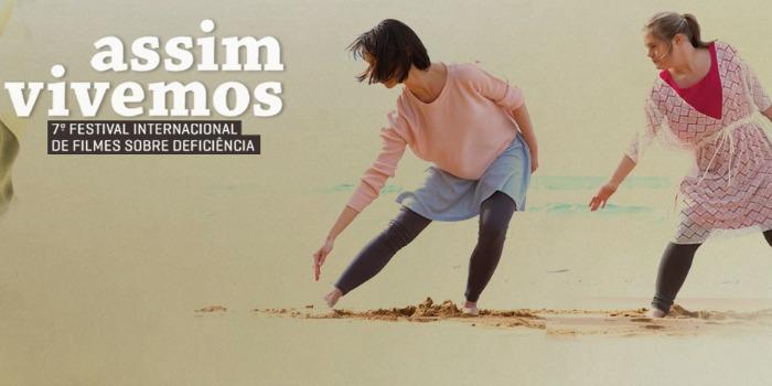 Festival exibe 32 filmes inéditos com histórias sobre deficiência no Rio de Janeiro