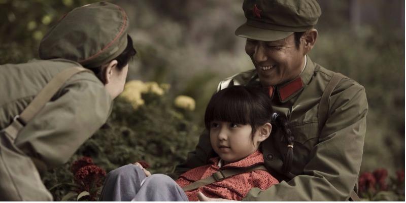 Filmes da China ganham mostra gratuita em São Paulo