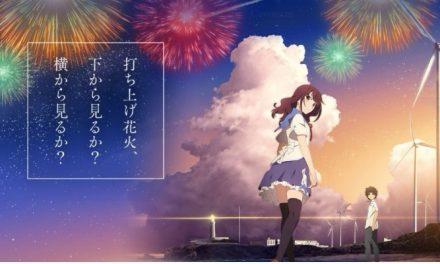 Anime 'Luzes no Céu' terá sessão especial em cinema de Manaus