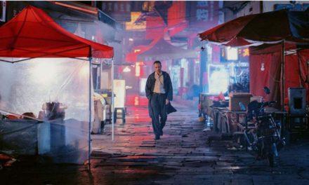 'Longa Jornada Noite Adentro': incrível experiência sensorial sufoca personagens