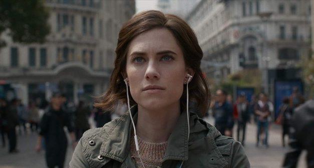 'The Perfection': surpresa boa na Netflix para fãs de terror psicológico