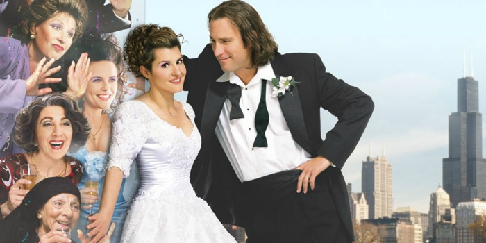 Estúdio confirma realização de Casamento Grego 2