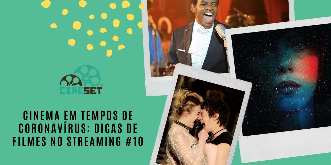 Cinema em Tempos de Coronavírus: Dicas de Filmes no Streaming #10