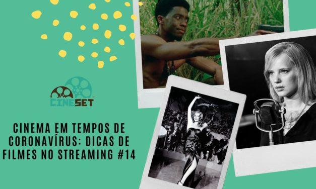 Cinema em Tempos de Coronavírus: Dicas de Filmes no Streaming #14