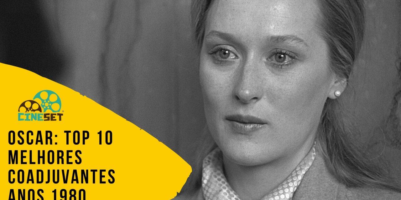 Oscar: TOP 10 Melhores Ganhadores de Coadjuvantes na Década 1980