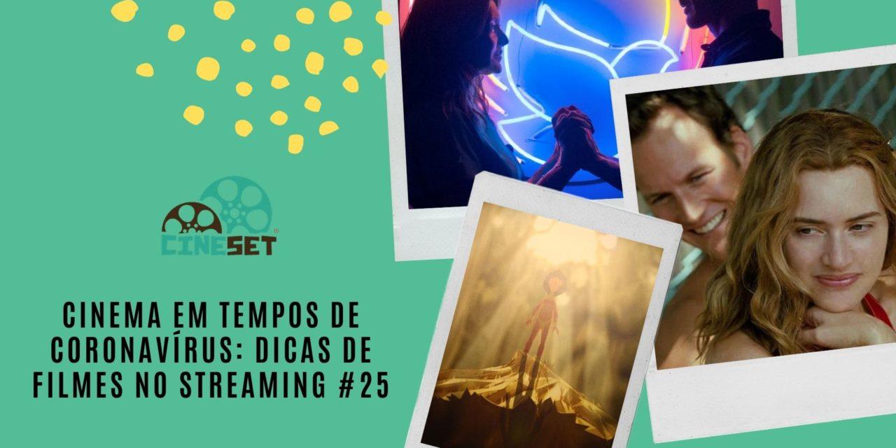 Cinema em Tempos de Coronavírus: Dicas de Filmes no Streaming #25