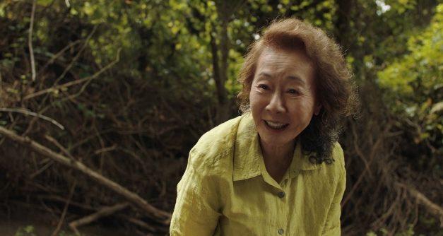 SAG 2021: destaque de 'Minari', Yun-Jung Youn vence Melhor Atriz Coadjuvante