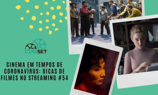 Cinema em Tempos de Coronavírus: Dicas de Filmes no Streaming #54